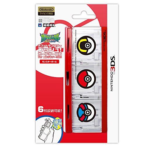 ポケットモンスタープッシュ!カードケース6 for ニンテンドー3DS モンスターボールの商品画像