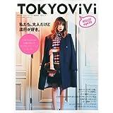 TOKYO ViVi サムネイル