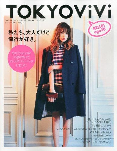 TOKYO ViVi 最新号 表紙画像