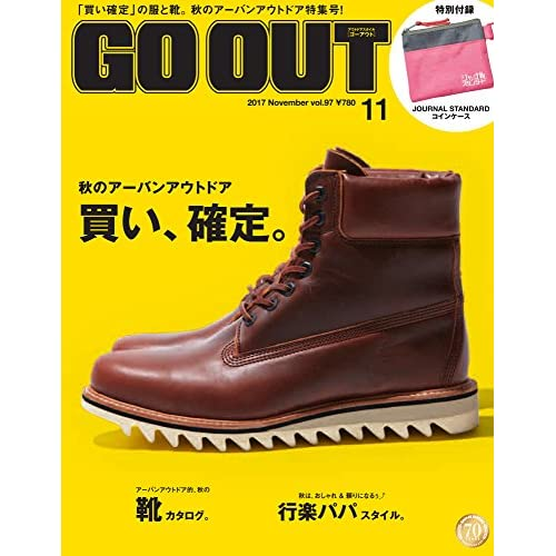 GO OUT 2017年11月号 画像 A