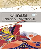 Chinese Fables and Folktales (III), Ma Li, 1602209642