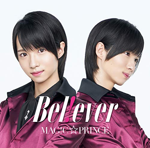 MAG!C☆PRINCE / Bel!ever[西岡健吾盤]の商品画像