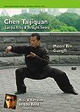 Chen Taijiquan (Tai Chi) Master Ren, GuangYi  (YMAA)