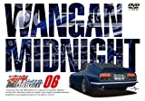 Wangan Midnight 06