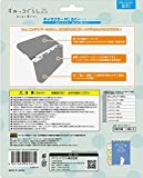 Nintendo Official Kawaii new3DS XL Hard Cover