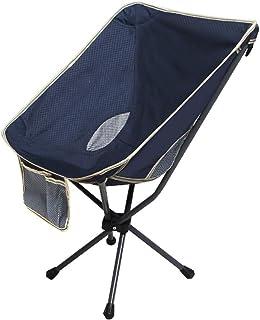 ZXY Lightweight Chaise De Camping, Chaise De Lune avec Poches De Rangement avec Dossier pour La Randonnée Pêche Plage Le Picnic Jardinage