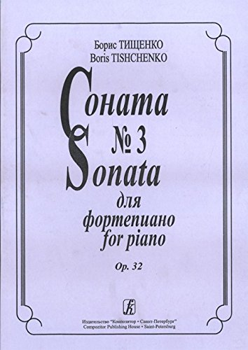 Download Sonata No. 3 for piano. Op. 32 ebook