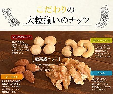 Sin aditivos sin sal-Muabura mejores Tuercas mezcladas 4 tipos de entrada de 1 kg frutos secos: Amazon.es: Alimentación y bebidas