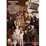 Q-pot. Sweets Vampire Bag Book
