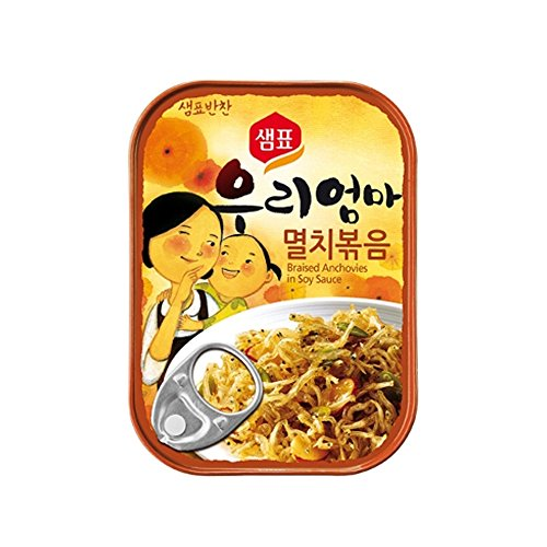 [Sempio]Mother Made Braised Anchovies in Soy Sauce 5EA/Good for any meal/Delicious Side Dish/Dongwon/Tuna/멸치볶음/샘표