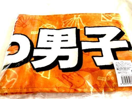 ジャニーズJr. 【マフラータオル(なにわ男子)】「ジャニーズJr. 8・8祭り ~東京ドームから始まる~」2019 公式グッズ