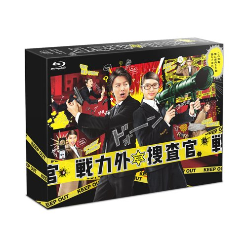 Japanese TV Series - Senryokugai Sosakan Blu-Ray Box (6BDS) [Japan BD] VPXX-72927