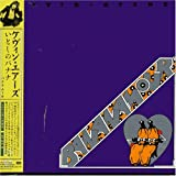 Bananamour by Kevin Ayers (2007-12-15)