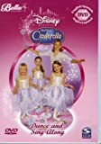 Disney Princess Cinderella Dance and Sing Along (Bella Dancerella)