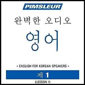 ESL Korean Phase 1, Unit 01 Audiobook
