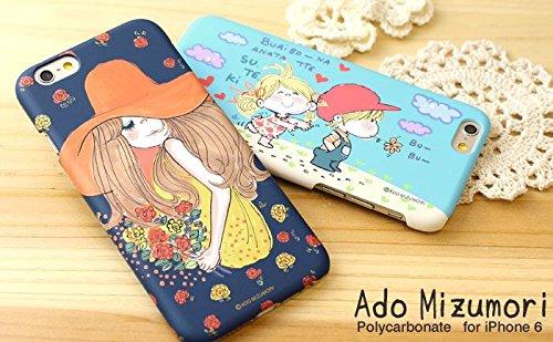 Ado Mizumori Designer Case for iPhone 6 (Dating)