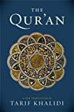 Image of The Qur'an