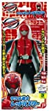 Tokumei Sentai Go-Busters sound warrior Red Buster by Marca