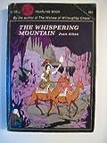 The Whispering Mountain, Joan Aiken, 0440495237