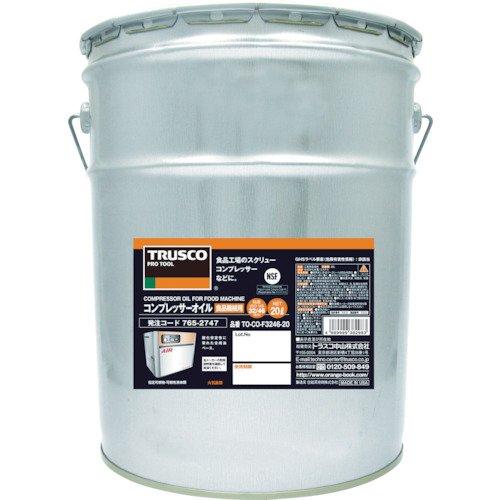【メーカー直送】TRUSCO コンプレッサーオイル 食品機械用 20L TOCOF324620-4050 【7652747】 B01B4CP24Q