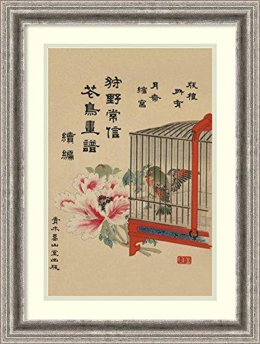Framed Wall Art Print | Home Wall Decor Art Prints | Caged Bird and Flower | Casual Decor