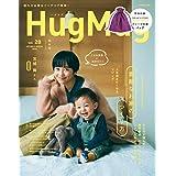 Hug Mug ハグマグ 2019年秋冬号 Vol.28 フリークスストア プリーツ巾着バッグ