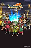 CGC Huge Poster GLOSSY FINISH - Dragon Quest VII Fragments of Forgotten Past Nintendo 3DS PS1 Warrior - EXT740 (16' x 24' (41cm x 61cm))