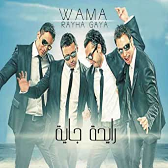 ray7a gaya wama mp3