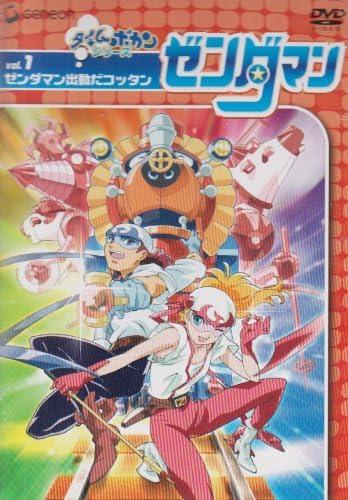 Amazon.co.jp | ゼンダマン Vol.1 [DVD] DVD・ブルーレイ - TVアニメ