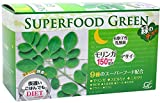 DIET at night late rice (diet) SUPERFOOD GREEN 30 days by Shintani enzyme Review