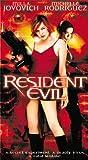 Resident Evil [VHS]