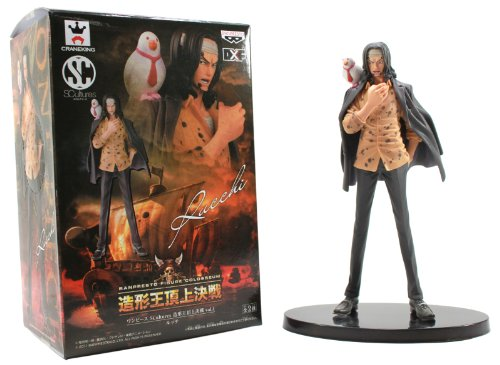 "Banpresto 48149 One Piece Volume 4 Colosseum Scultures Rob Lucci 6.5"" Figure"