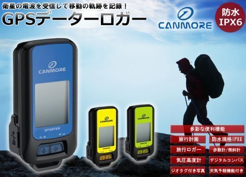 G-PORTER GP-102+ Multifunction GPS Device/ Data Logger (blue) by Canmore