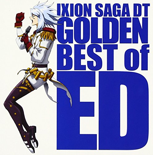 IXION SAGA DT GOLDEN BEST OF ED(2CD)