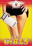 Au Pair Girls [USA] [DVD]
