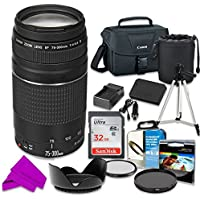 Professional Accessory Kit with Canon EF 75–300mm f/4–5.6 III Zoom Lens & SanDisk 32GB Class 10 Memory + Canon 100ES Shoulder Bag + Bundle Package for Canon EOS Rebel T5, T6 Digital SLR Cameras
