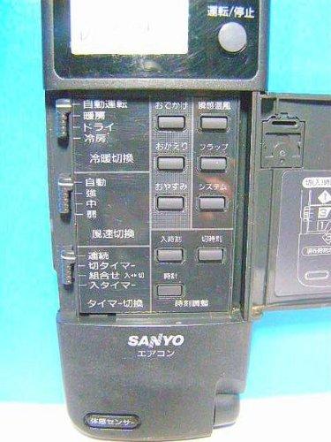 三洋電機 エアコンリモコン RCS-SVR1A(K)