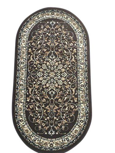 Deir Debwan Traditional Oval Persian 330,000 Point Area Rug Brown Design 603 (31 Inch X4 Feet 9 Inch Oval) ()
