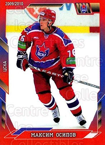((CI) Maxim Osipov Hockey Card 2009-10 Russian KHL Hot Ice 422 Maxim Osipov)
