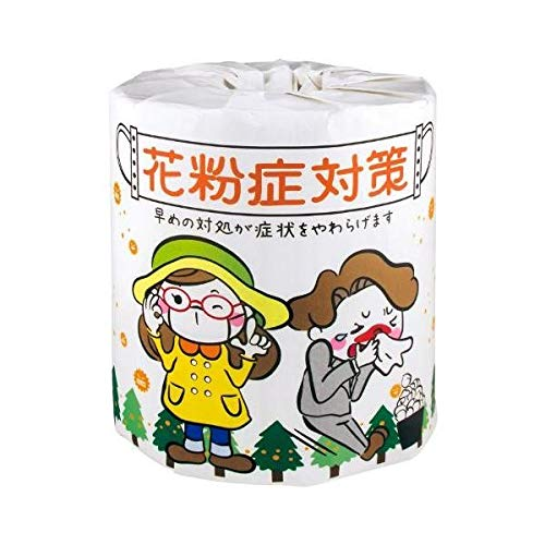冬から春の販促品 花粉症対策 トイレットペーパー 100個入 2894 B07Q16CPZJ