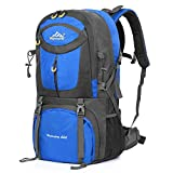 Vbiger 60L Hiking Backpack Waterproof Backpacking Pack Outdoor Sport Daypack with Rain Cover for Men and Women Climbing Hiking Trekking Mountaineering (Sky Blue)