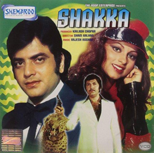 Shakka Video CD