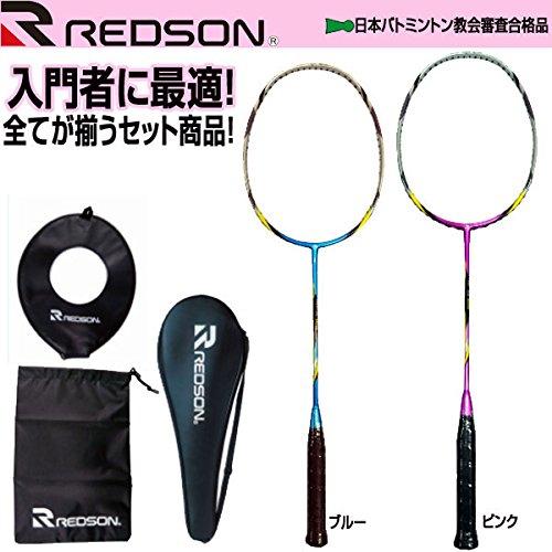 レッドソン REDSON バドミントンラケット [ RB-SC620 ] redson 日本バトミントン協会審査合格品 45:ブルー 4U5(80~84g) B06ZZCF4HG