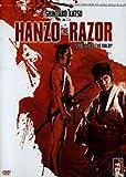 Hanzo the Razor Who's Got the Gold