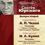 Audioteatr Sergeja Jurskogo 2 | Ivan Bunin,Anton Chehov