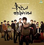 [CD]OST(サウンドトラック)/僕らのイケメン青果店[韓国輸入盤] [Soundtrack]