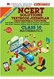 Oswaal NCERT Solutions Textbook + Exemplar Class 10 Mathematics (March 2019 Exam)