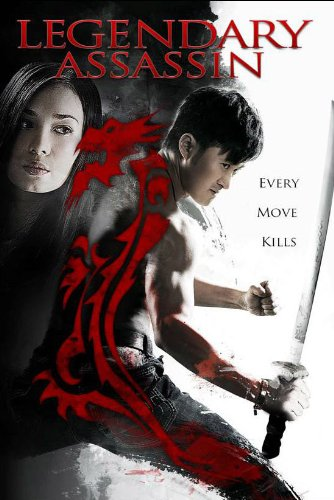 DVD : Legendary Assassin (English Subtitled)