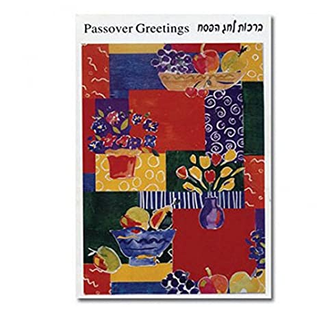 Amazon passover one colorful greeting card with envelope passover one colorful greeting card with envelope quot passover greetingquot in english and m4hsunfo