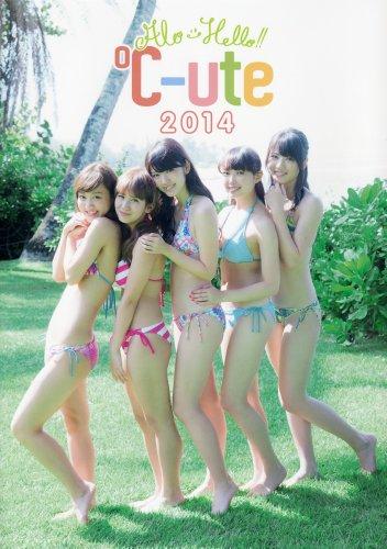 アロハロ!  ℃-ute 2014  写真集 Amazon限定カバー